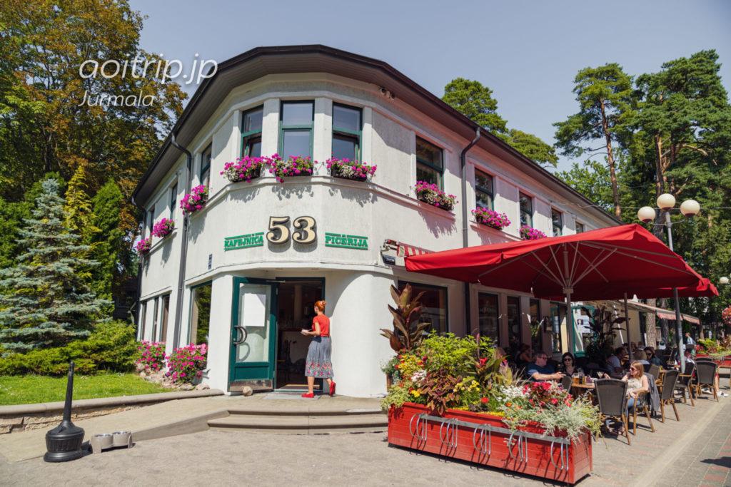 ユールマラ Cafe 53