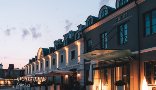 ホテル パカイ ビリニュスの外観