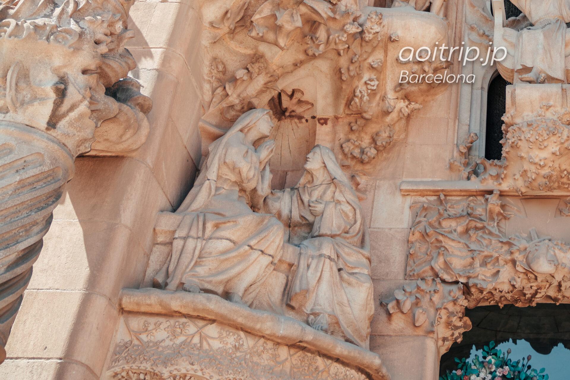 Basílica de la Sagrada Família(Façana del Naixement, Mary's visit to Elizabeth)