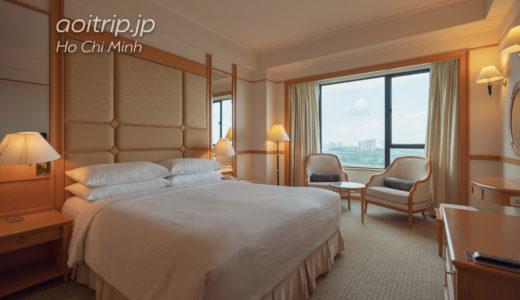 ルネッサンス リバーサイド ホテル サイゴン宿泊記|Renaissance Riverside Hotel Saigon
