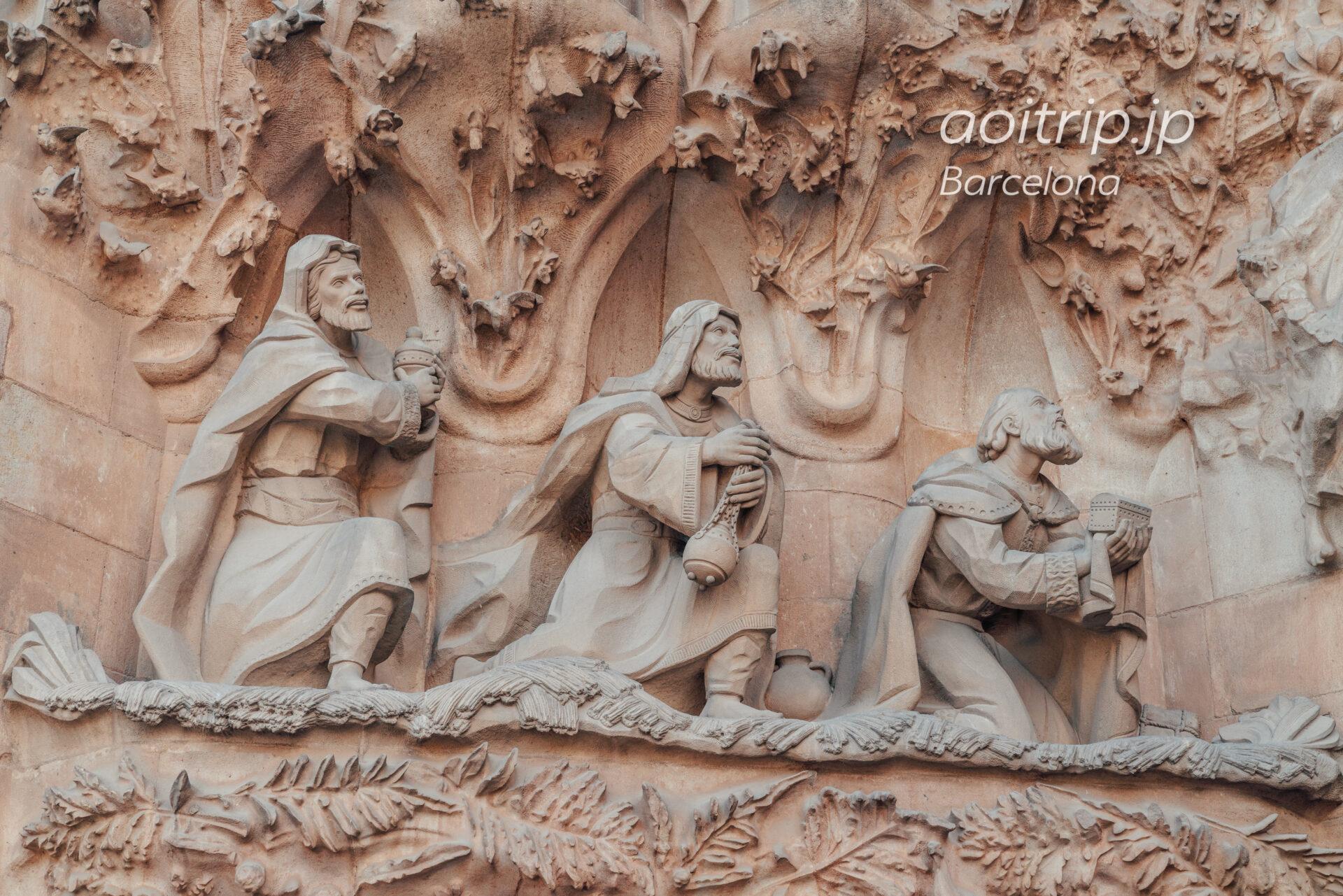 Basílica de la Sagrada Família(Façana del Naixement, The adoration of the Magi)