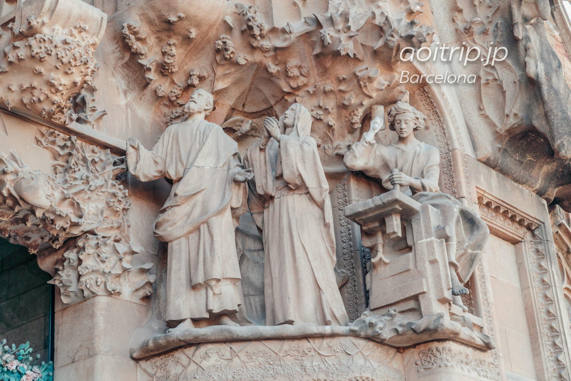 Basílica de la Sagrada Família(Façana del Naixement, Jesus working as a carpenter)