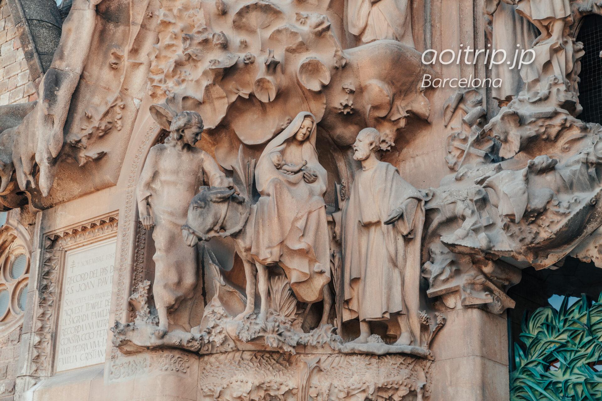 Basílica de la Sagrada Família(Façana del Naixement, The flight to Egypt)