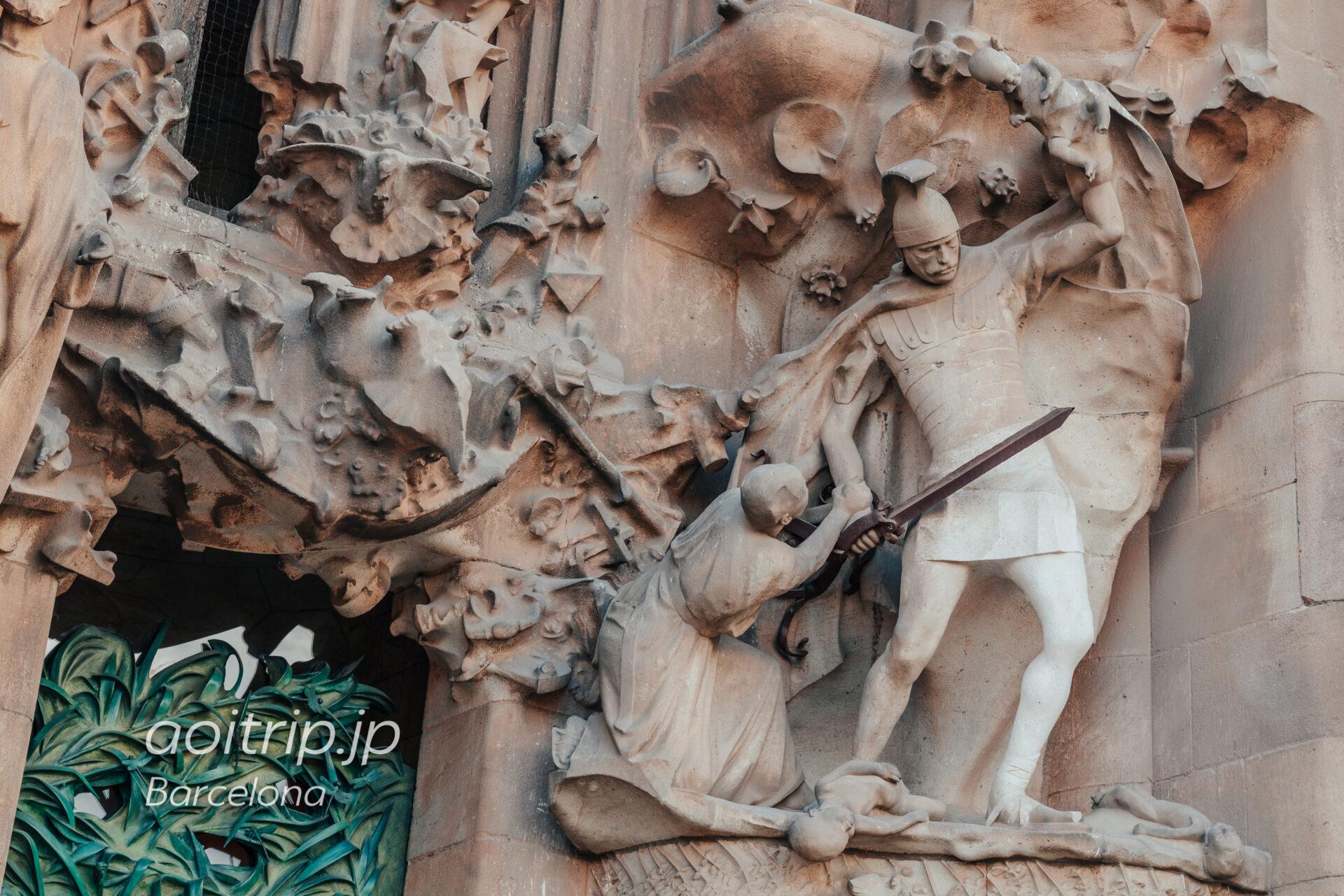 Basílica de la Sagrada Família(Façana del Naixement, The massacre of the Innocents)