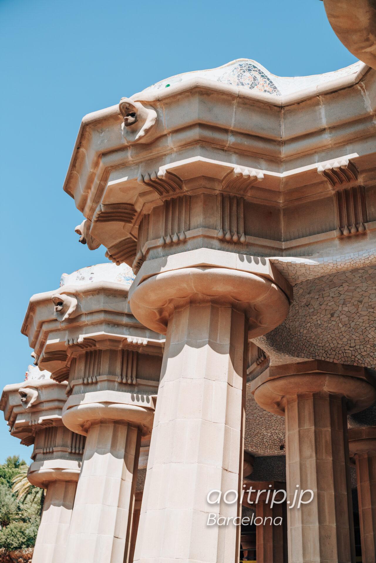 グエル公園の多柱室