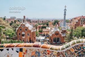 バルセロナのグエル公園(Park Güell) ラ ナトゥーラ広場からの見晴らし