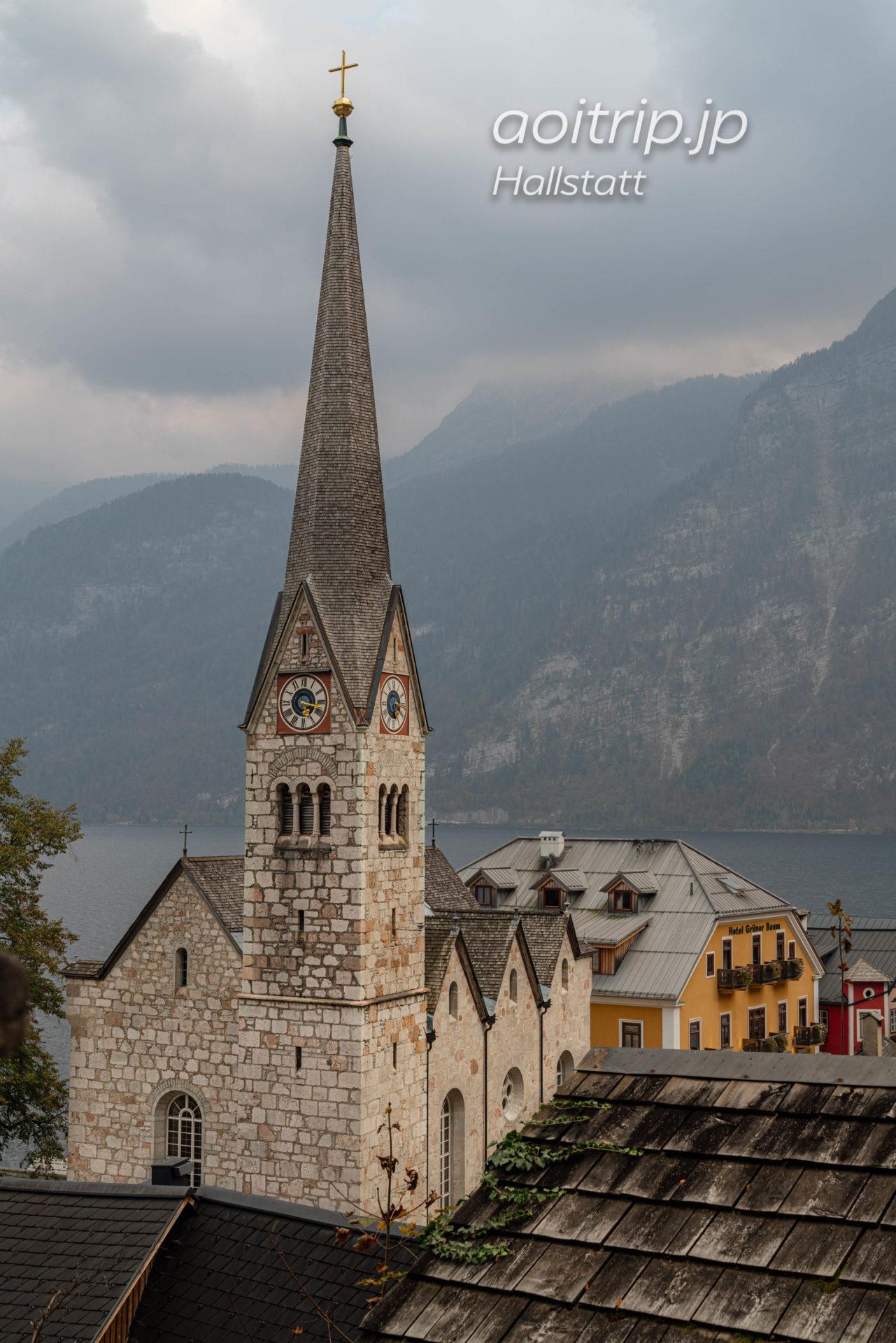 ハルシュタットのプロテスタント教会