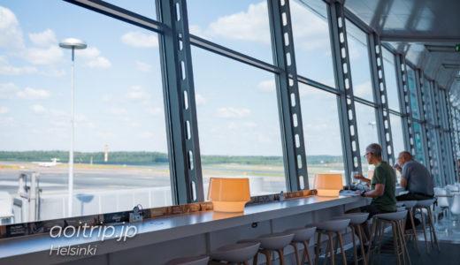フィンエアーラウンジ(ヘルシンキ ヴァンター国際空港)|Finnair Lounge