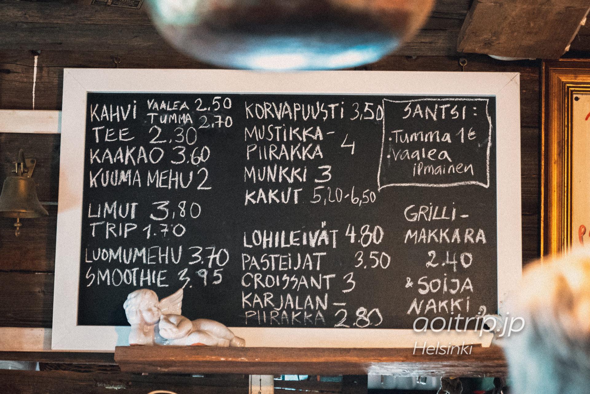 ヘルシンキのカフェRegattaのメニュー