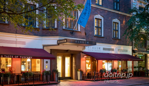 ホテル クラウス K ヘルシンキ宿泊記|Hotel Klaus K