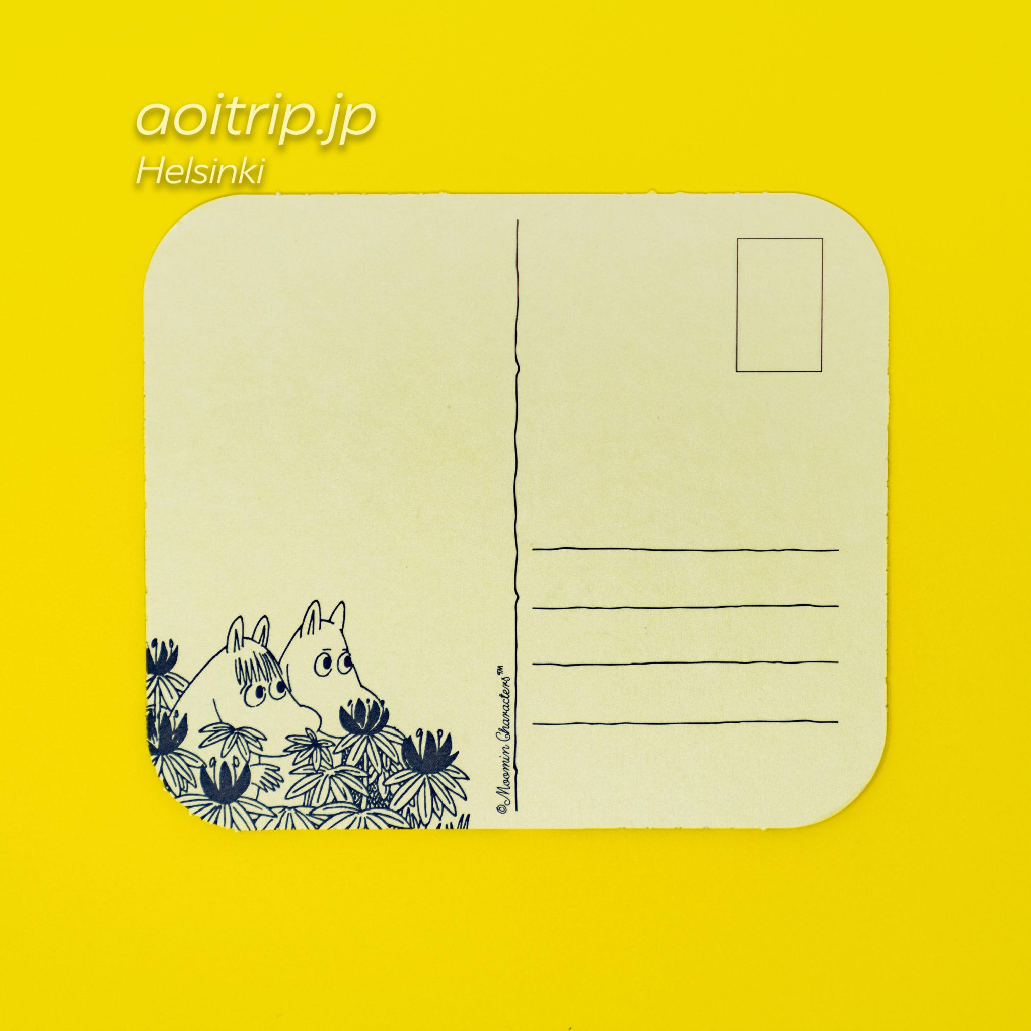 ムーミンプロダクト Fazerギフトボックス(Giftbox)