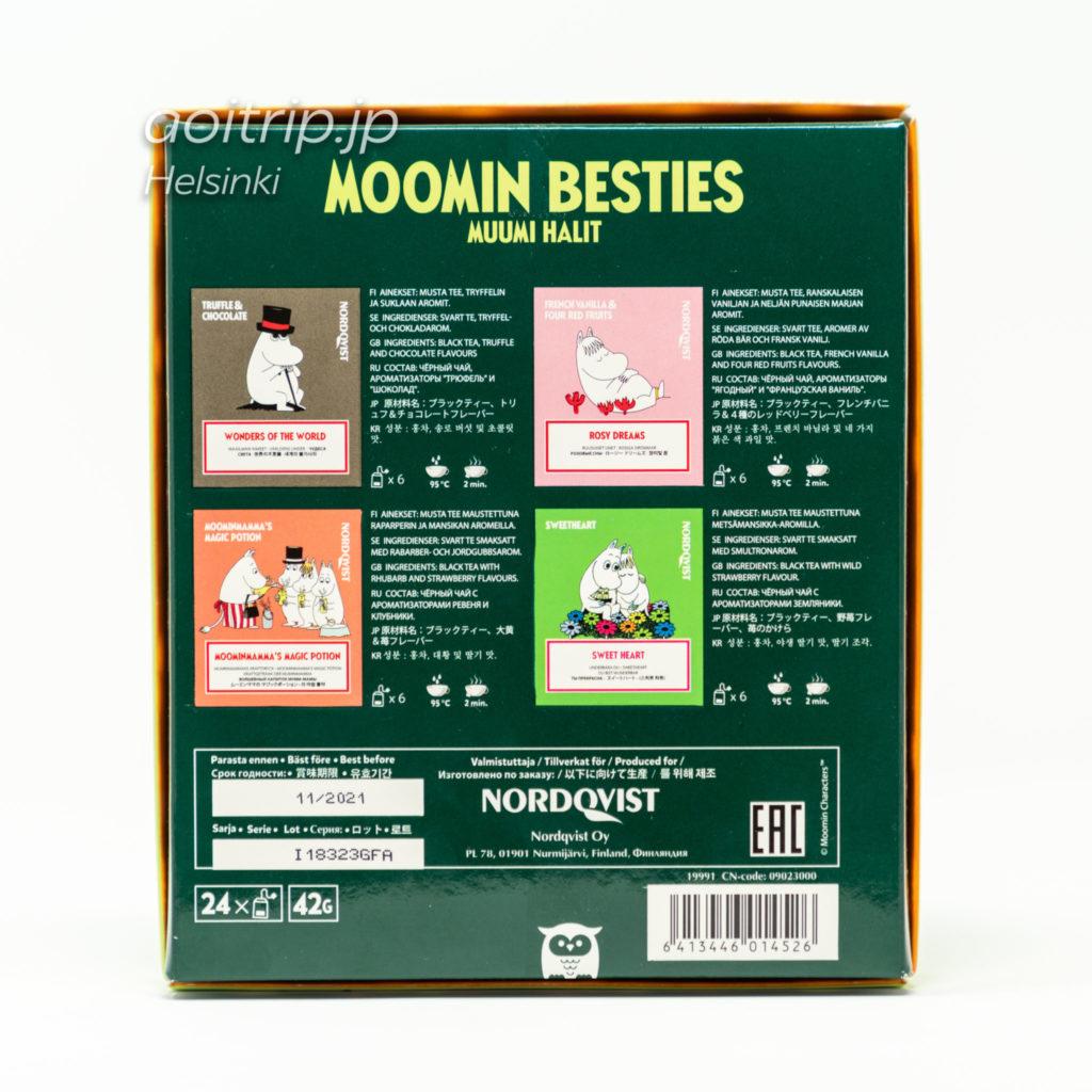 ムーミンプロダクト ノードクヴィスト(Nordqvist)ティーバッグセット