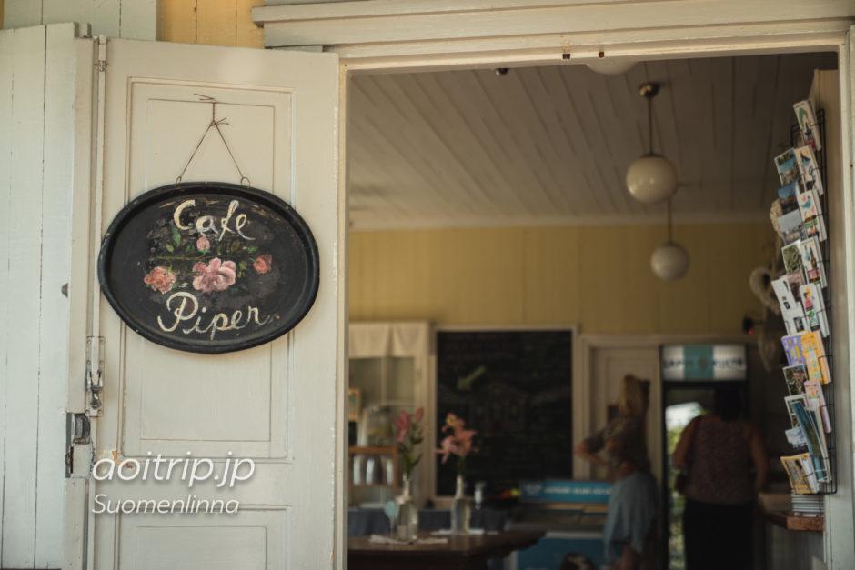 スオメンリンナ島のカフェ パイパー Café Piper