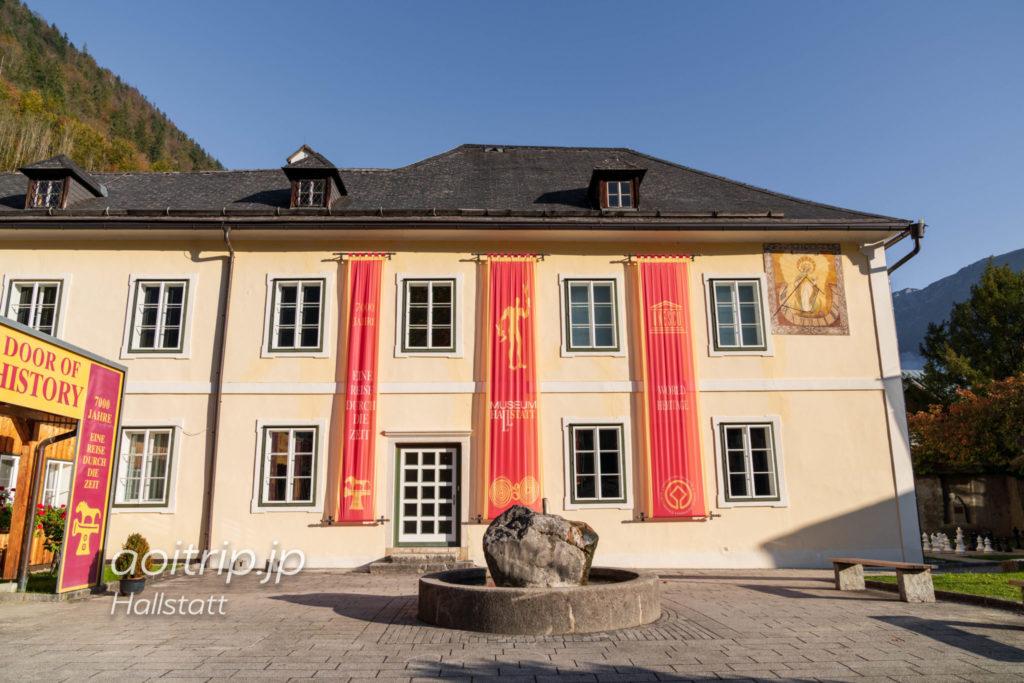 ハルシュタット博物館
