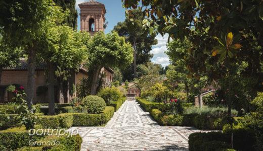 スペイン グラナダで宿泊したホテルまとめ