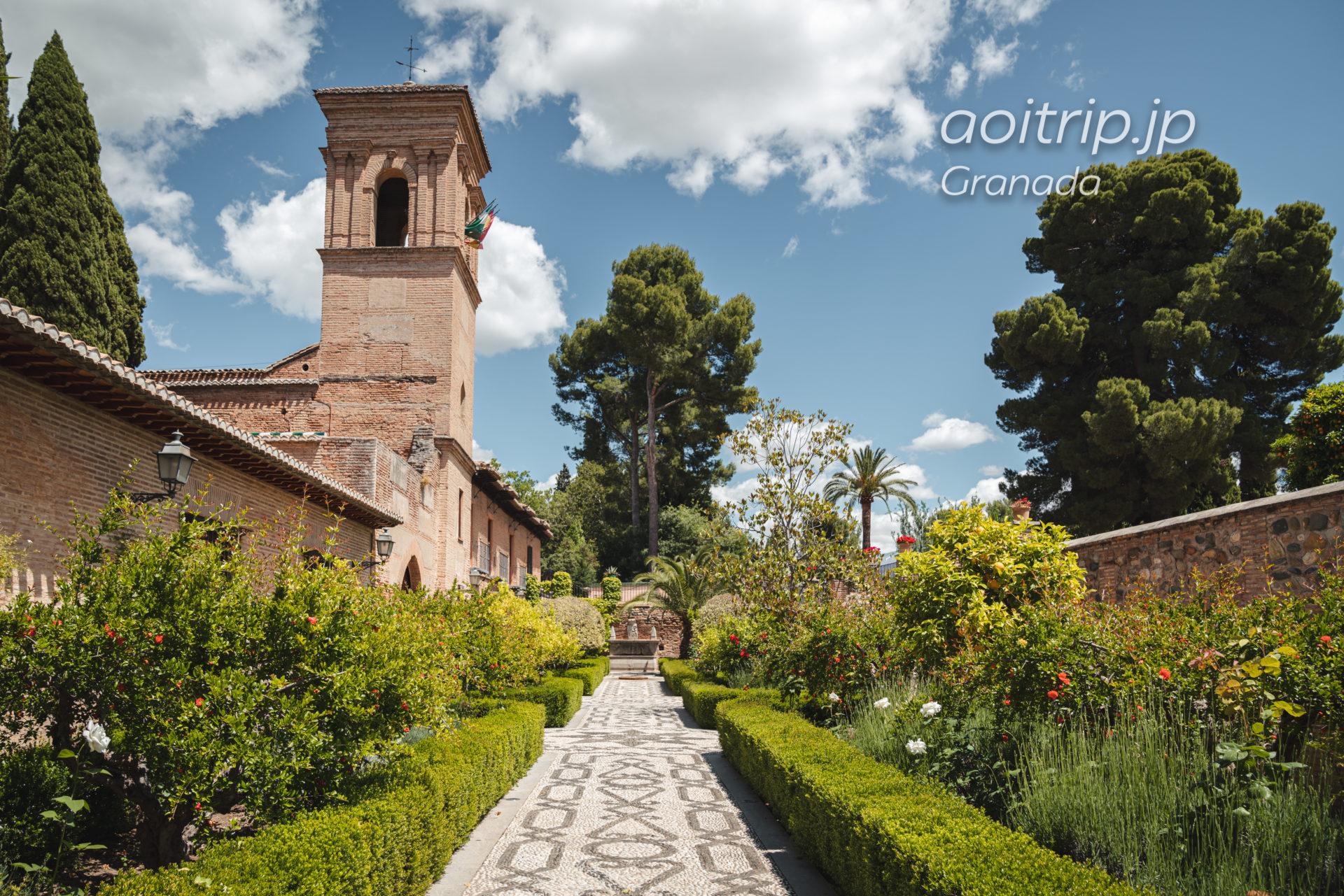 パラドール デ グラナダ Parador de Granada