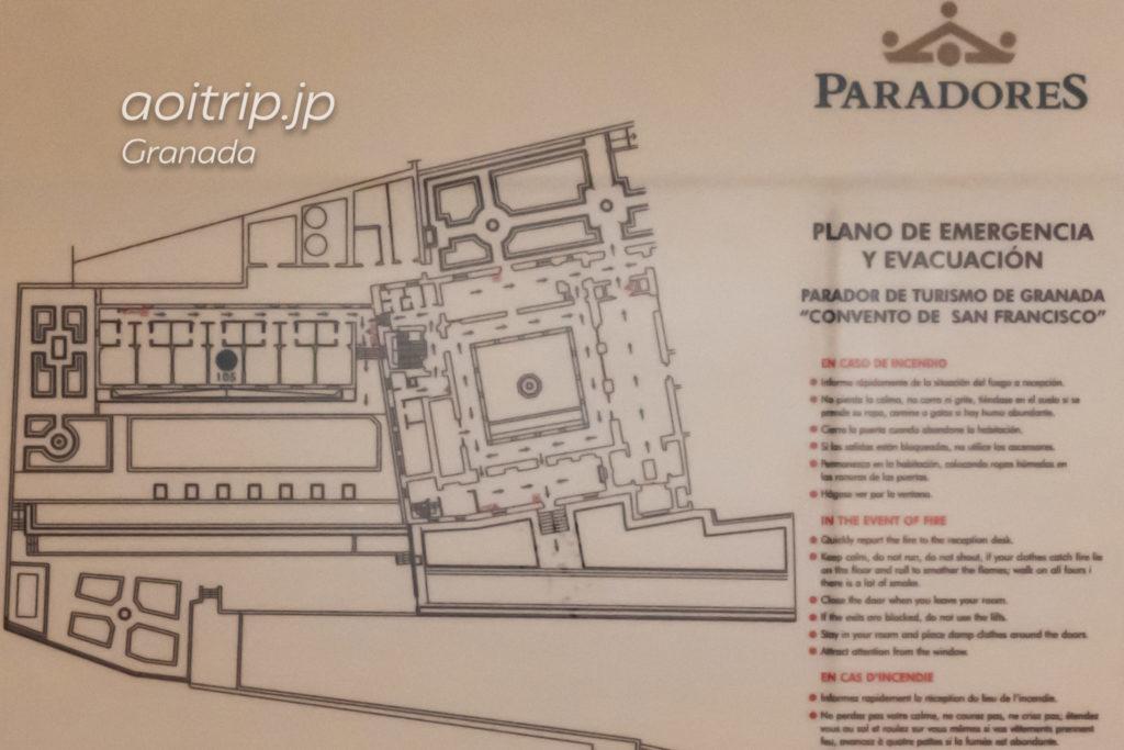パラドールデグラナダのフロアマップ