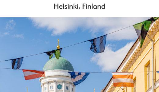 ヘルシンキ観光 Things To Do In Helsinki(フィンランド)
