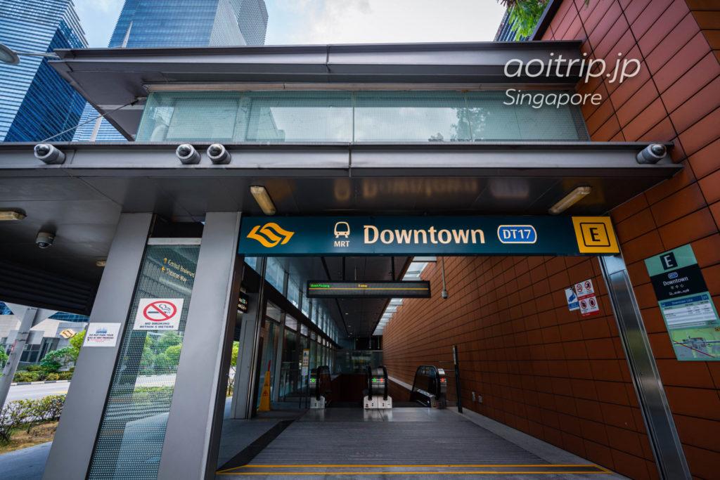 シンガポールのダウンタウン駅