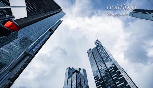 シンガポールのダウンタウン|Singapore Downtown