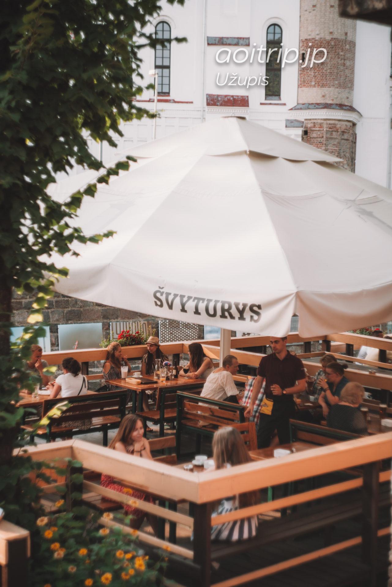 ウジュピス共和国のレストラン Užupio kavinė