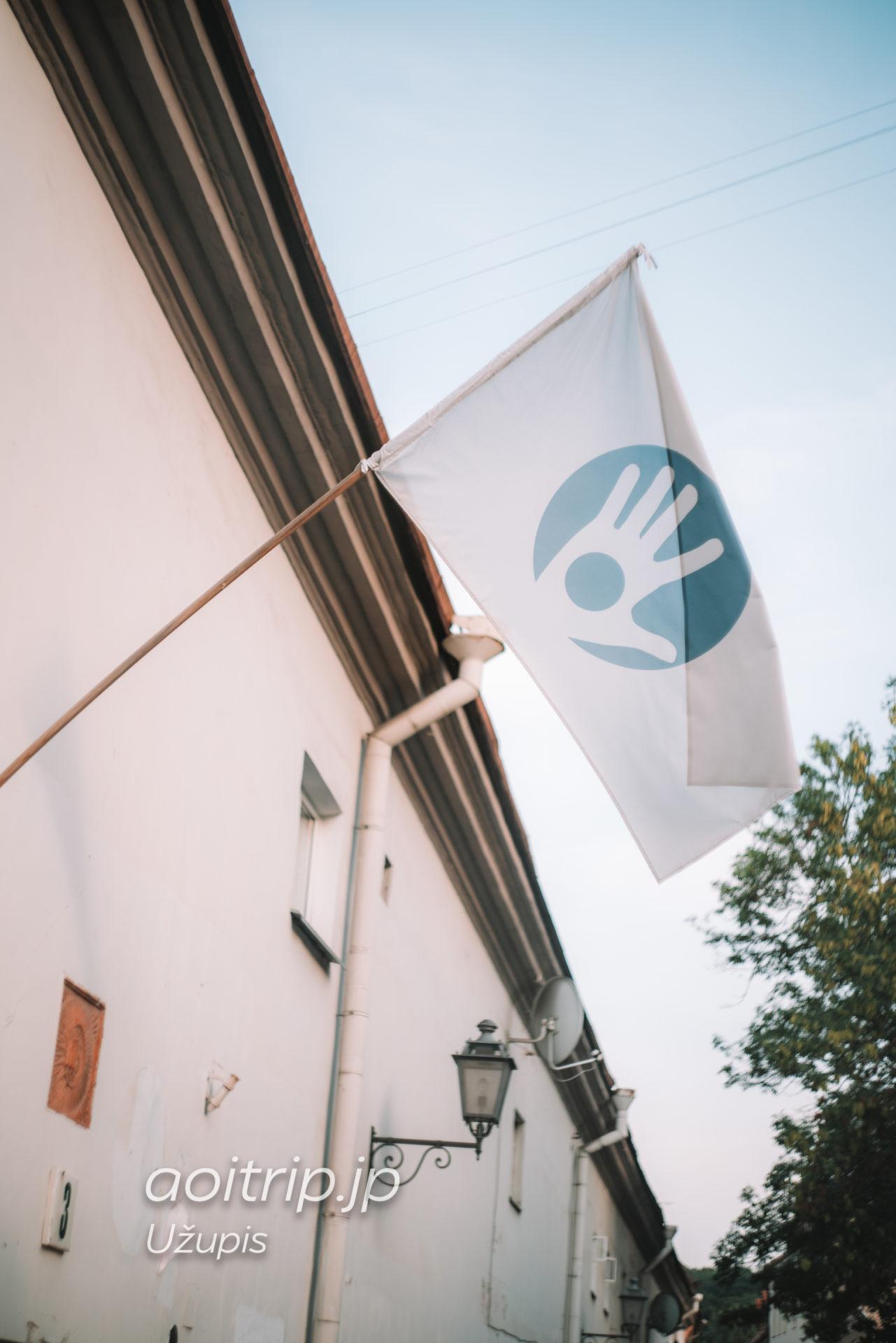 ウジュピス共和国の国旗