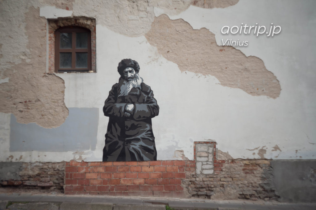 wallsthatremember, Vilnius「The Wise Man」