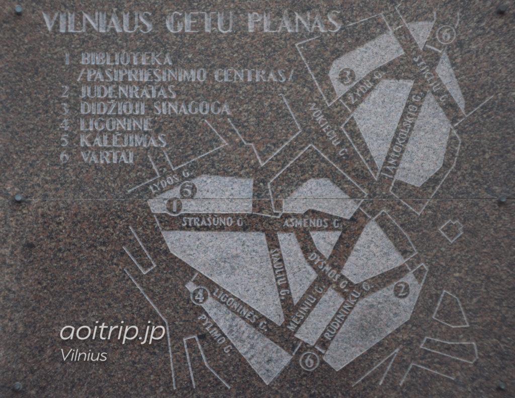 Vilnius Ghetto Map(Vilniaus Getu Planas)