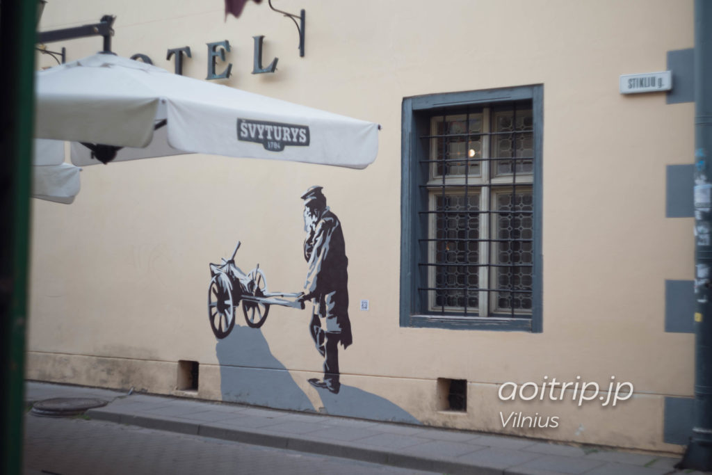 wallsthatremember, Vilnius「The Man from the Trade District」