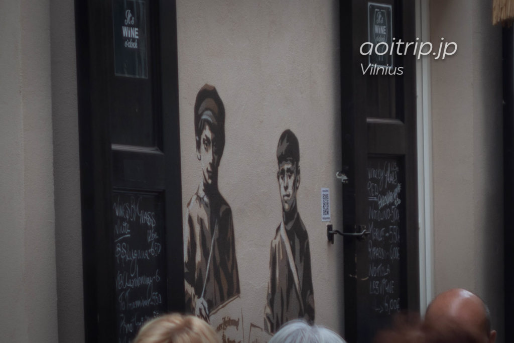 wallsthatremember, Vilnius「The Paper Boys」