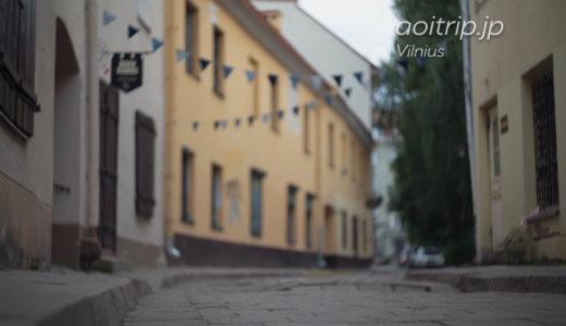 かつてヴィリニュスにあったユダヤ人街区・ゲットーの通りを歩く(リトアニア)