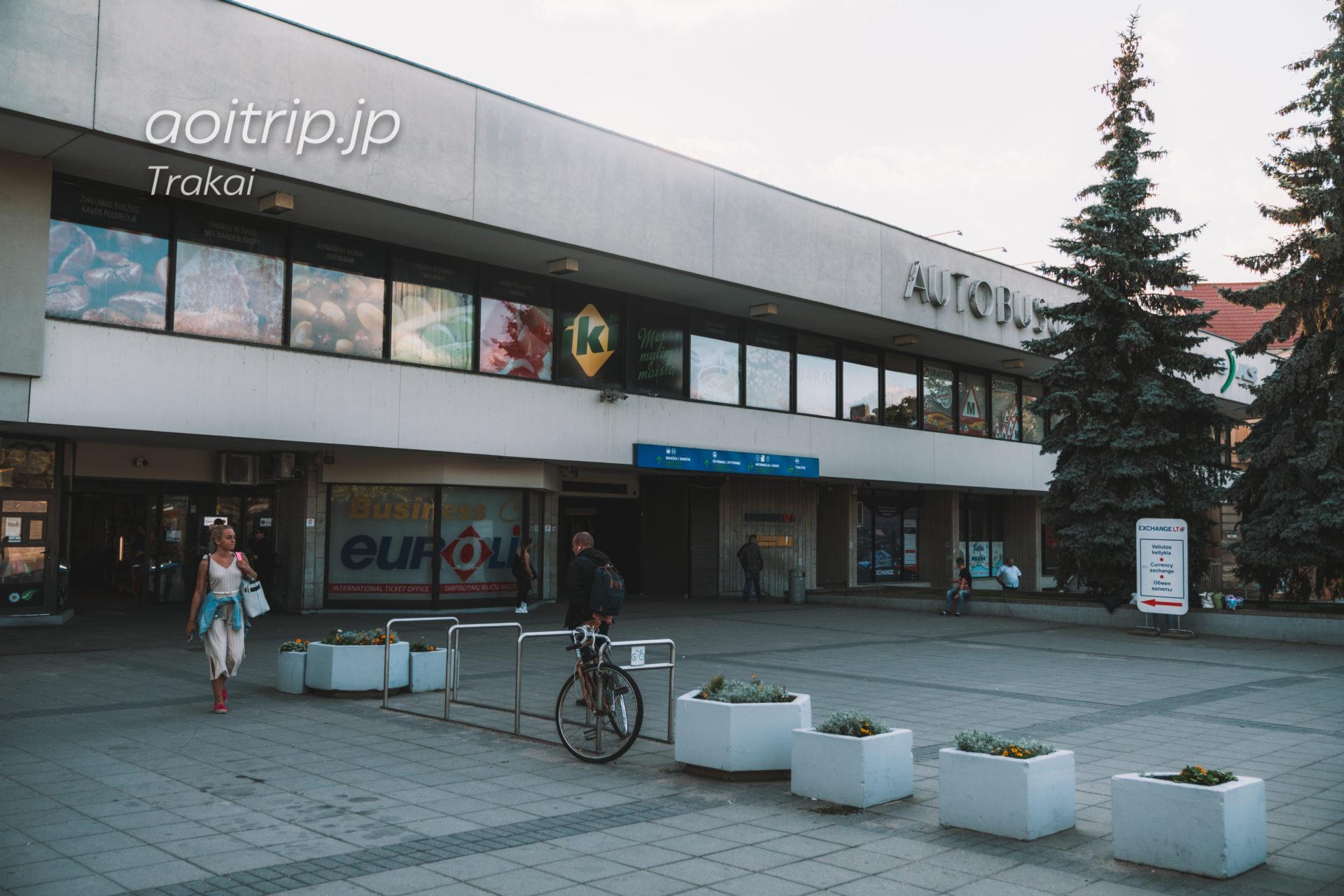 ヴィリニュス バスステーション