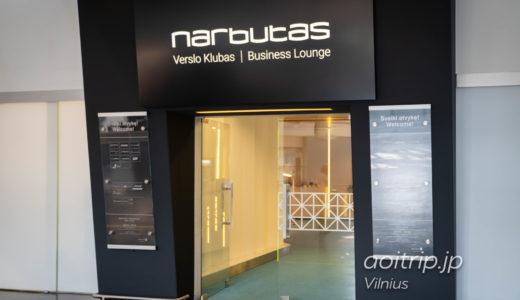 リトアニア ヴィリニュス国際空港のビジネスラウンジ|Business Lounge, Vilnius Airport