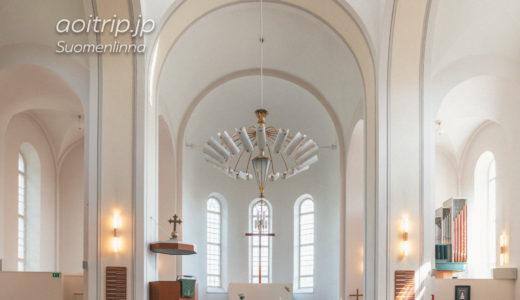 スオメンリンナ教会(ヘルシンキ)|Suomenlinna Church