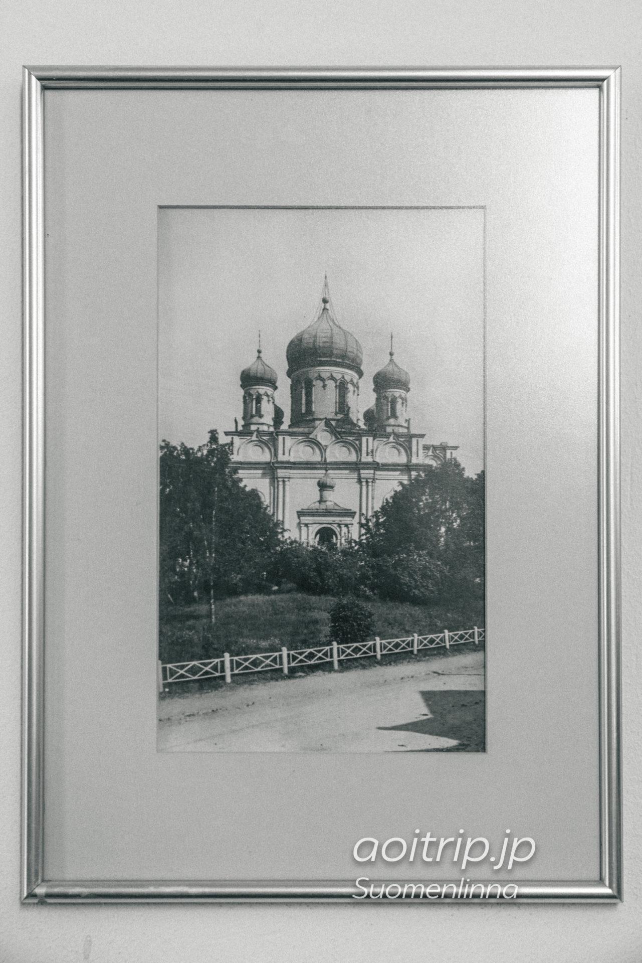 帝政ロシア時代のスオメンリンナ教会