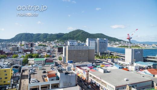 フォーポイント バイ シェラトン函館 宿泊記|Four Points by Sheraton Hakodate, Hokkaido