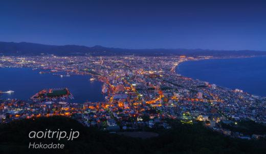 函館山展望台からの夜景|Night view from Mount Hakodate