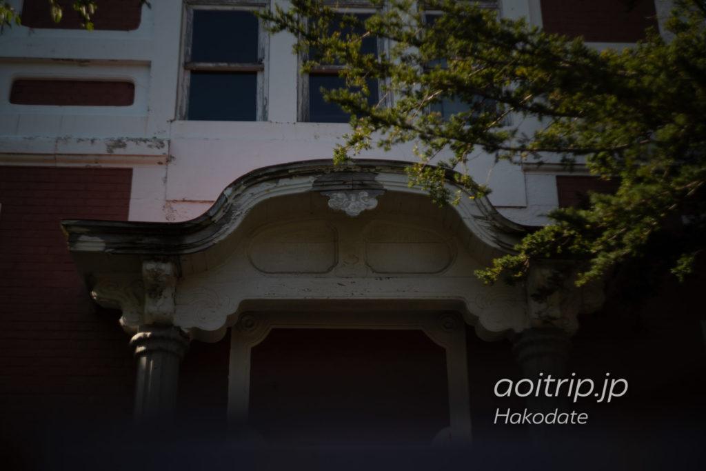 函館の旧ロシア領事館の唐破風