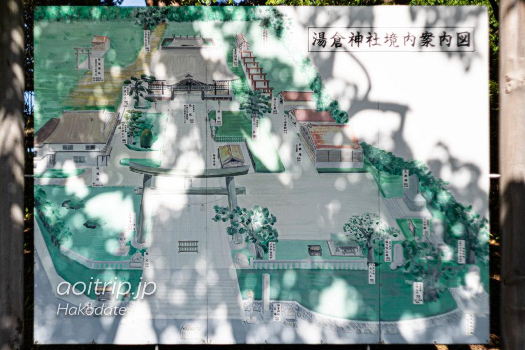 湯倉神社の境内案内図