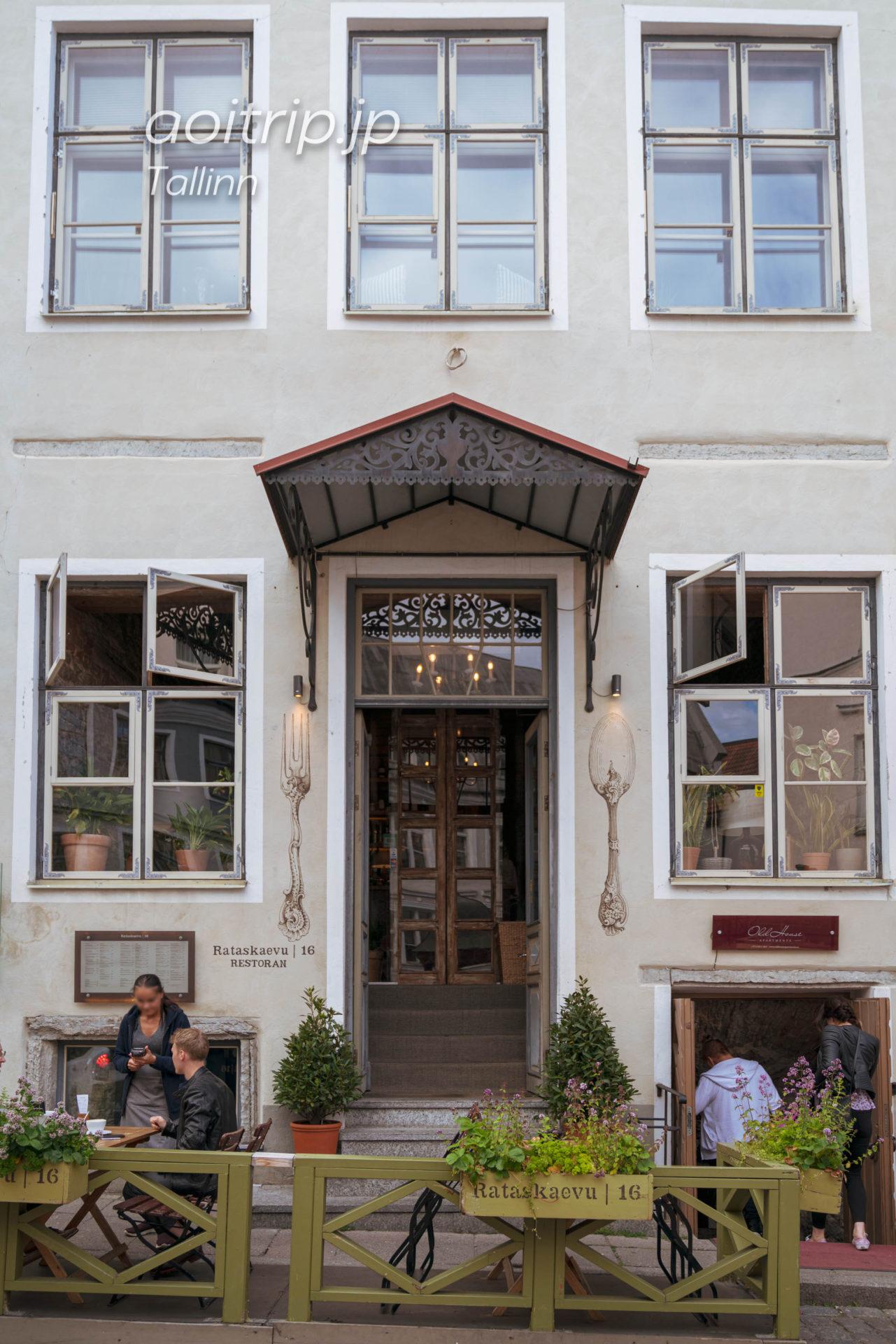 タリンのレストラン「Rataskaevu 16」