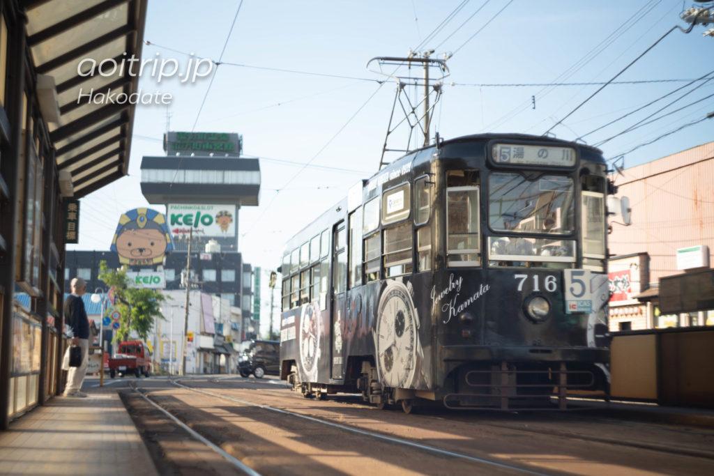 函館市電 Hakodate Tram