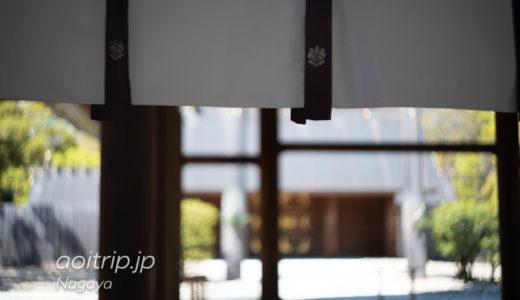 熱田神宮 Atsuta Jingu Shrine, Nagoya