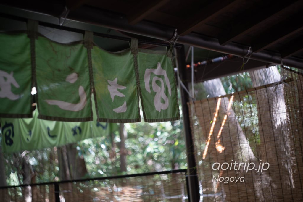 熱田神宮 Atsuta Jingu Shrine 宮きしめん Miya Kishimen