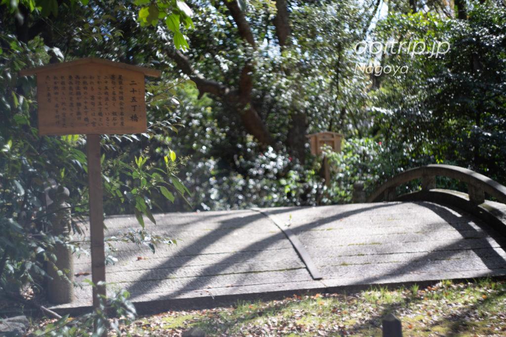熱田神宮 Atsuta Jingu Shrine 二十五丁橋 Nijugocho Bashi Bridge