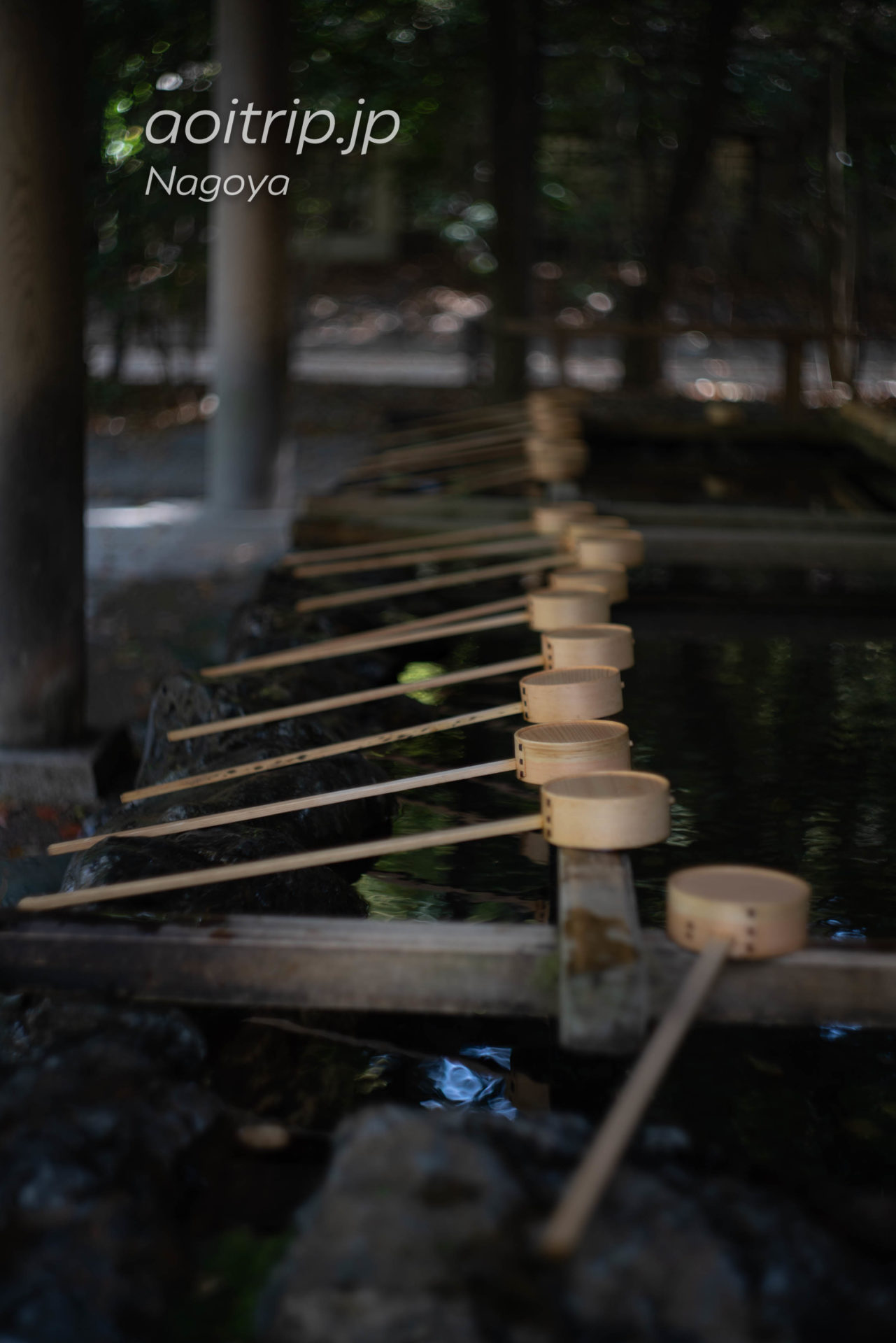 熱田神宮 Atsuta Jingu Shrine 手水舎 Chozusha