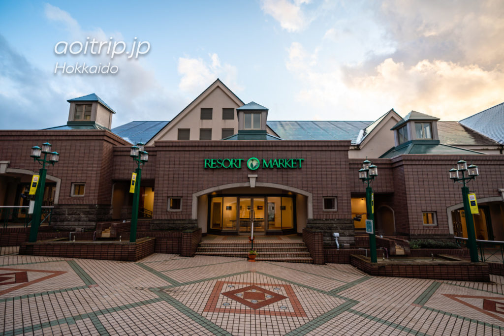 キロロ トリビュートポートフォリオホテル 北海道 温泉・プール
