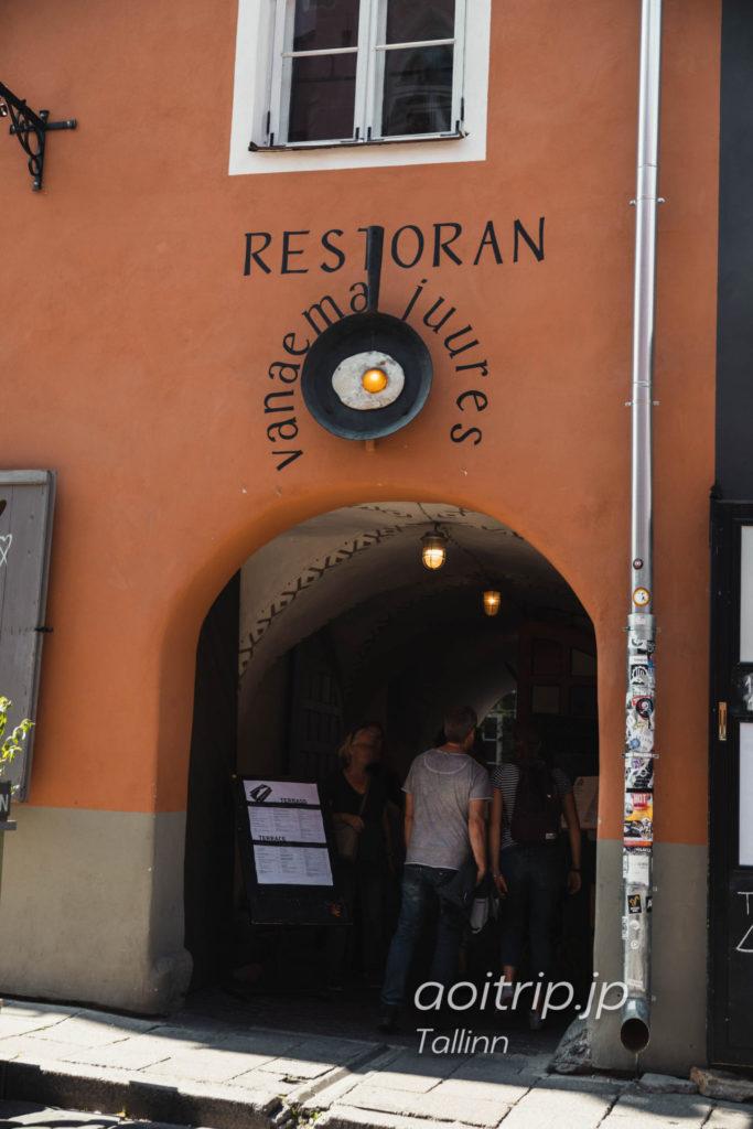 エストニア・タリンのレストラン「Restaurant Vanaema Juures」