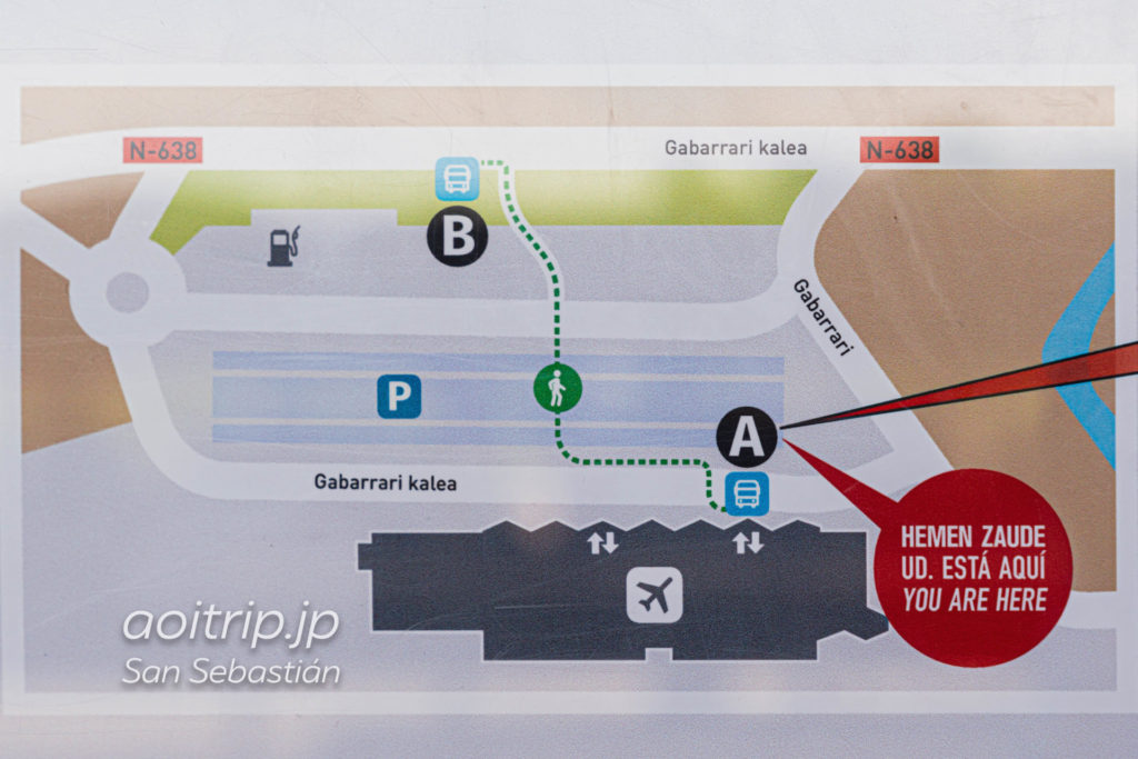 サンセバスティアン空港バスの乗り場