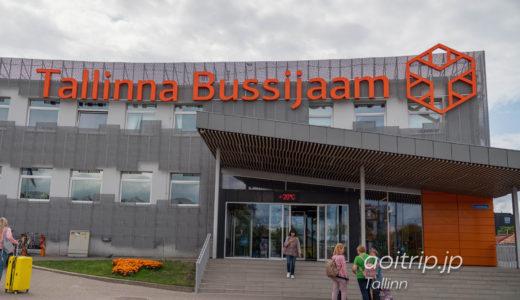 エストニア タリンからラトビア リガへバスで移動する|Tallinn to Rīga by Bus / Lux Express