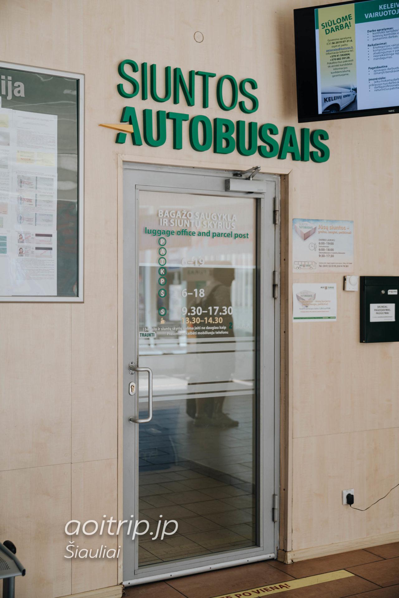 シャウレイ バスステーション(Šiauliai bus station)手荷物預り所